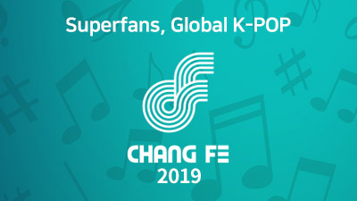 2019 Changwon K-POP World Festival - Global Audition