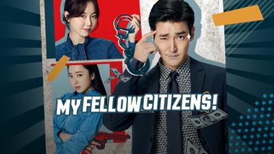 My Fellow Citizens!