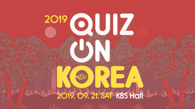 2019 Quiz on Korea