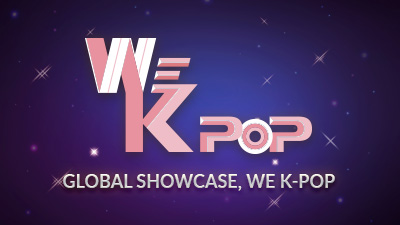 We K-Pop Extra