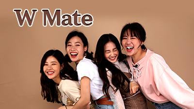 W Mate