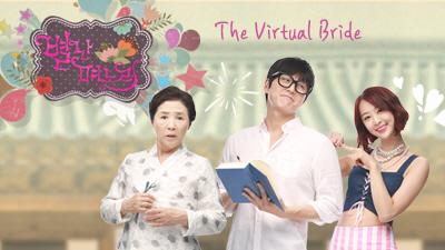 The Virtual Bride