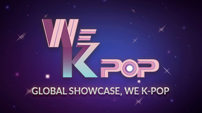 We K-Pop Extra