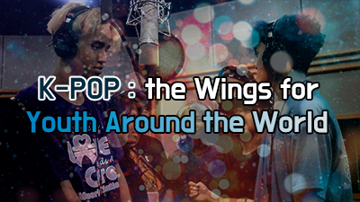 K-POP: the Wings for Youth Around the World