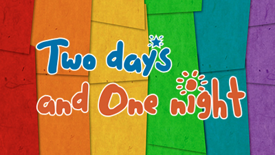 Two Days and One Night 4