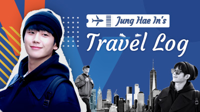 Jung Hae In's Travel Log