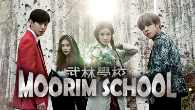 Moorim School: Saga of the Brave