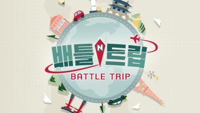 Battle Trip Special