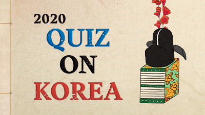 2020 Quiz on Korea