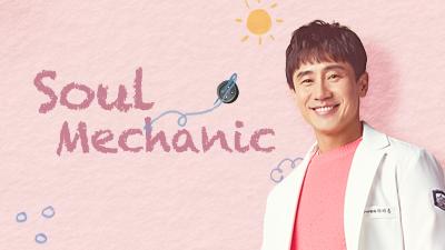 Soul Mechanic