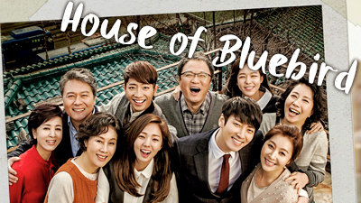 House of Bluebird