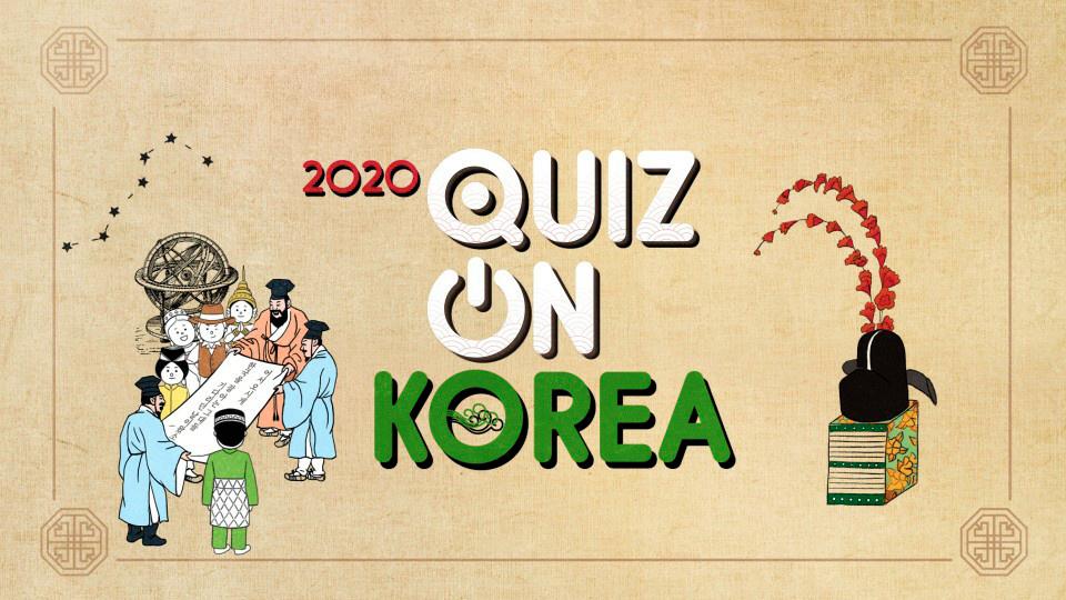 2020 Quiz on Korea
