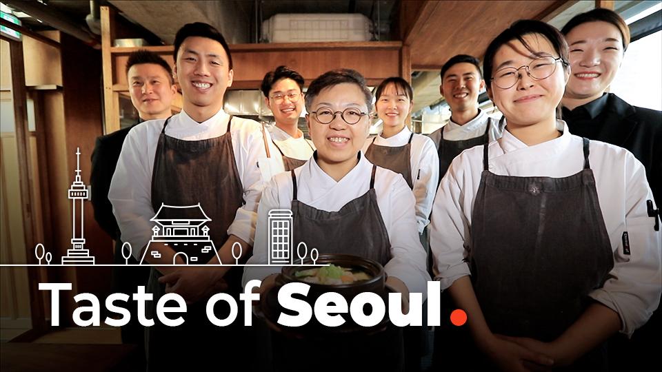 Taste of Seoul
