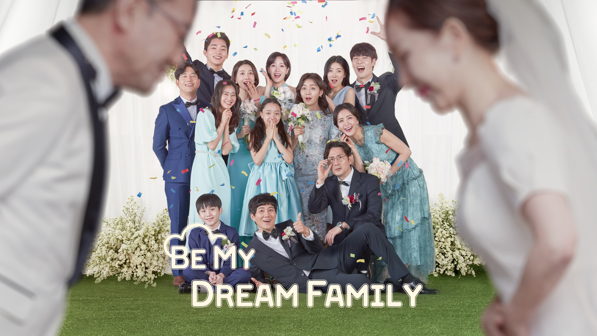 Be My Dream Family