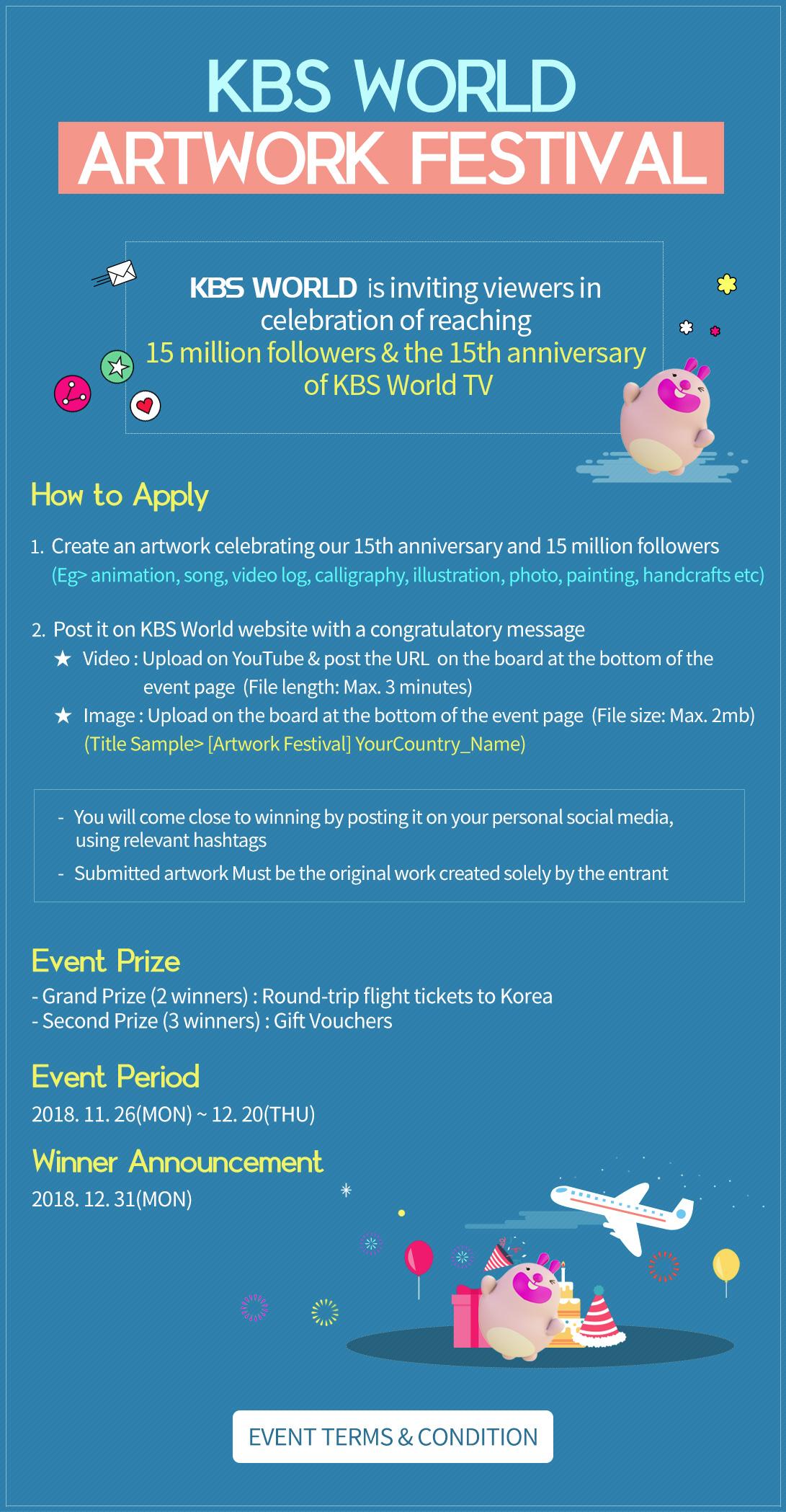 KBS WORLD ARTWORK FESTIVAL