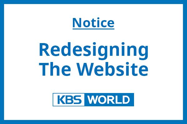 KBSWORLD Redesigning the Website