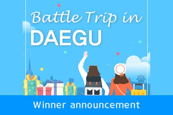 Battle Trip in Daegu 2019 : Winner announceme