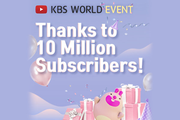 Thanks to 10Million Subscribers!