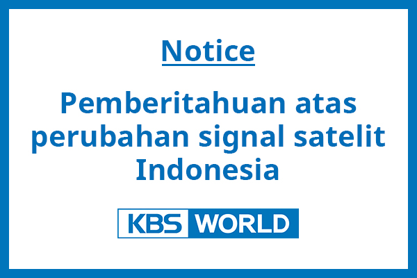 Notice for Indonesian watchers!