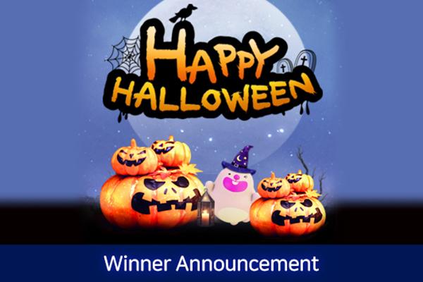 Halloween Event : Winner Announcement