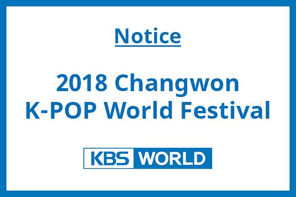Cancellation of 2018 ChangFE