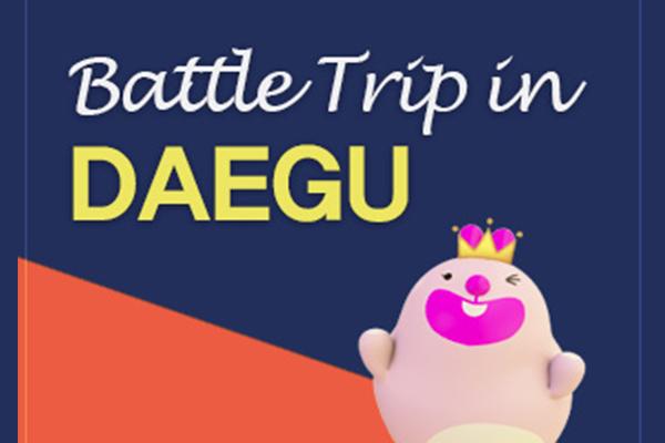 Winner Announcement) Battle Trip in DAEGU!