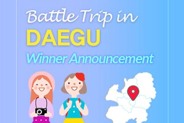 Winner Announcement for DAEGU event!
