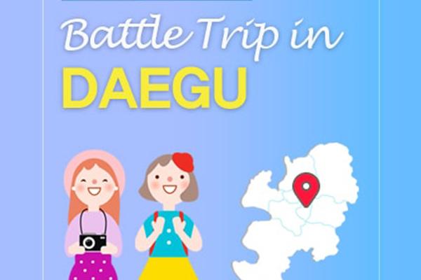 Battle Trip in DAEGU with KBS WORLD!