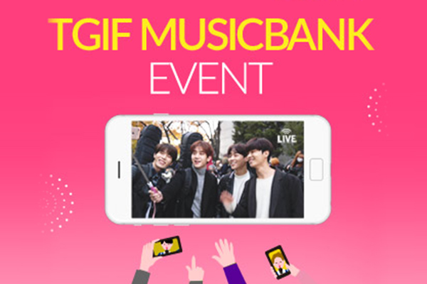 Check out the winners of 'TGIF,MUSICBANK!'