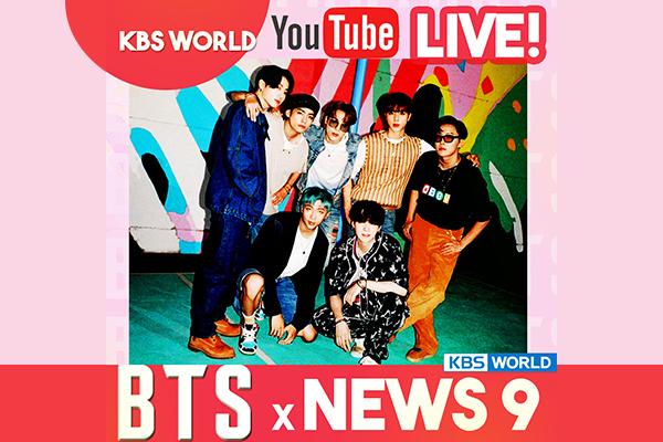 EXCLUSIVE: BTS X KBS