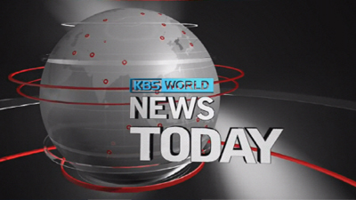 KBS World 뉴스 투데이