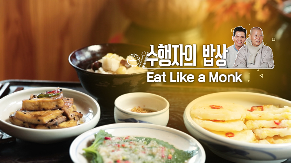 Eat Like a Monk
