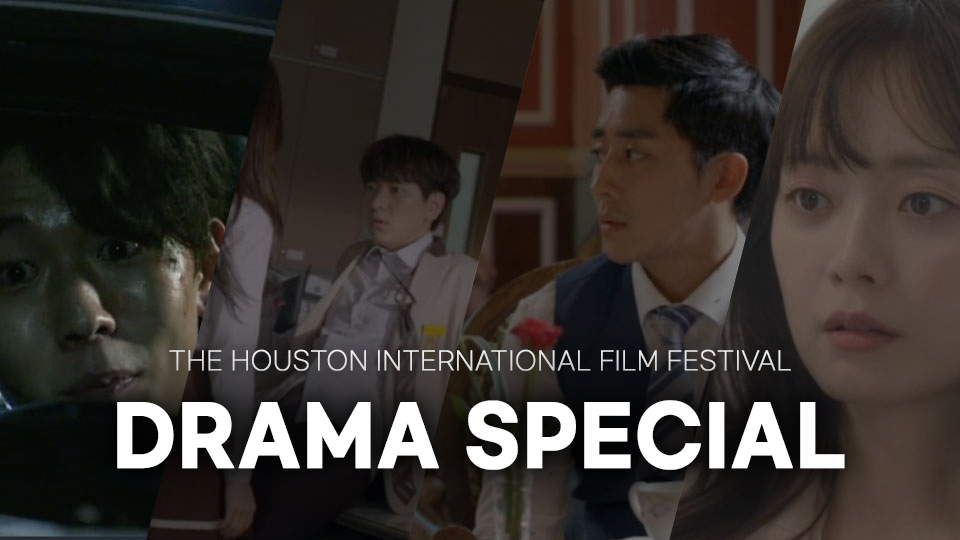 The Houston International Film Festival Prize-winning Drama Special
